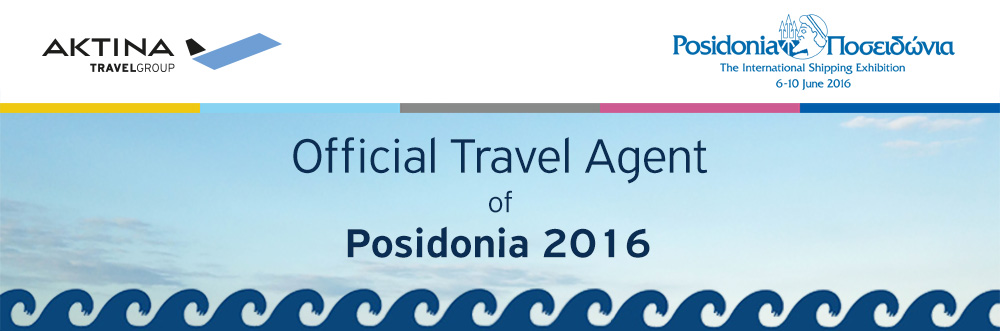 Aktina Travel Group - Official Travel Agent of Posidonia 2016